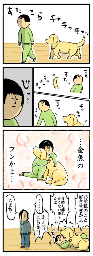 920-1