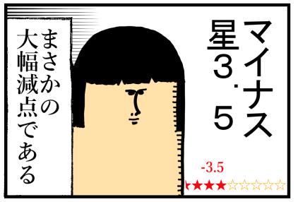 コンビニ1-10