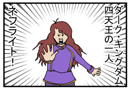セーラームーンアニメ4