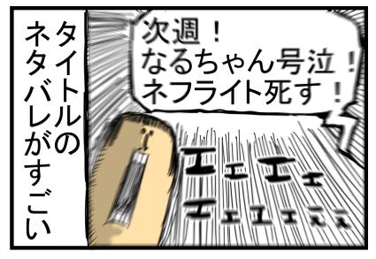 セーラームーンアニメ11
