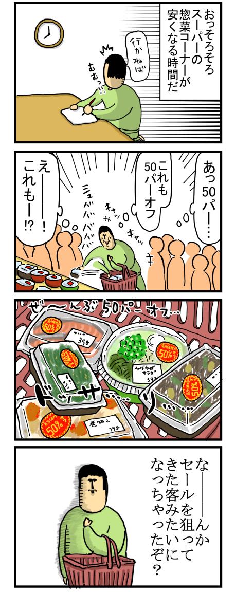 新199-1