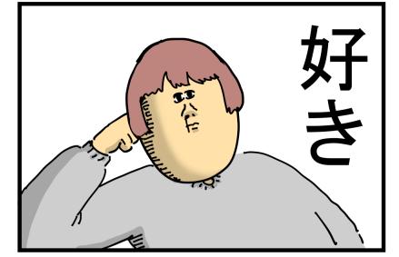 ときメモ1-15