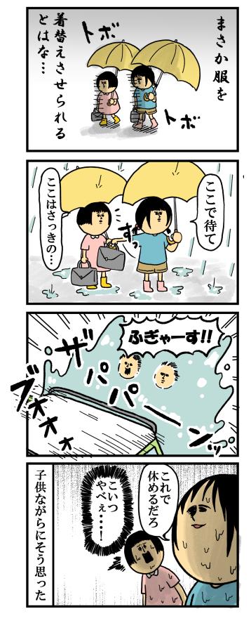 705-2