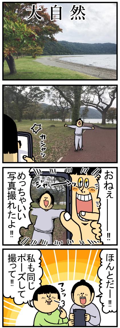 青森②10