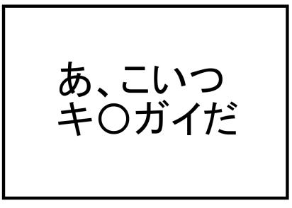 リプライセル6