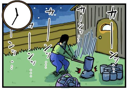 牧場物語29