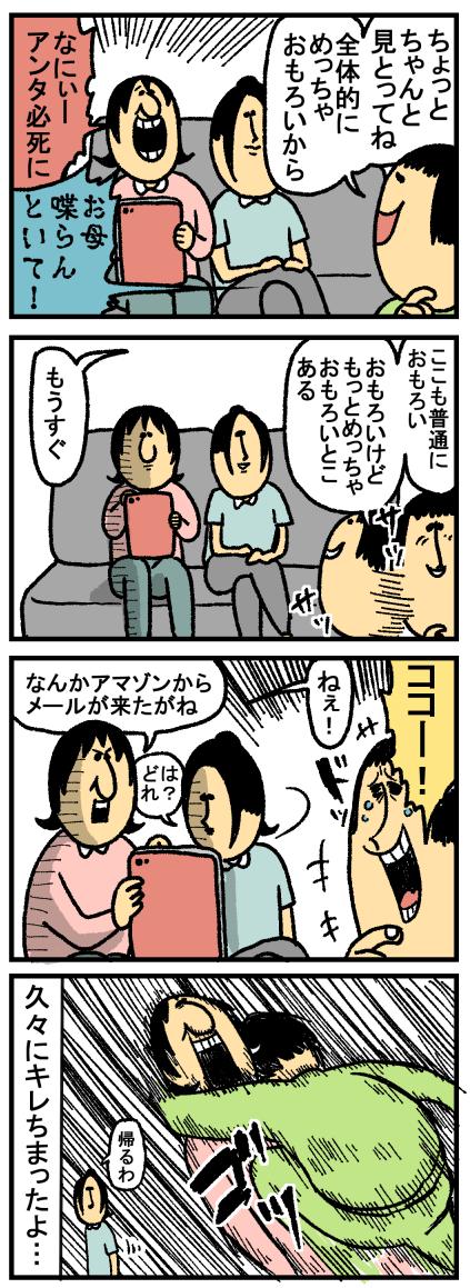 406-2