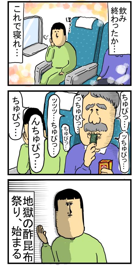 新194-3