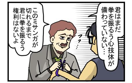 コナン紺青の拳12