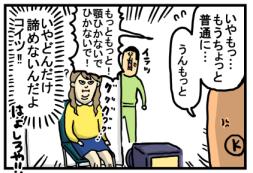 新222-3