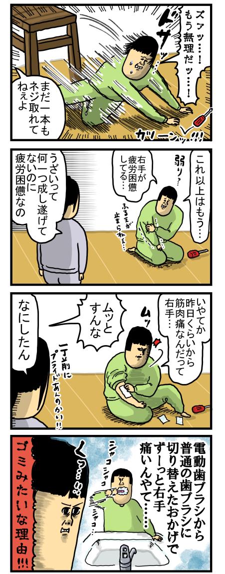 20190405-2