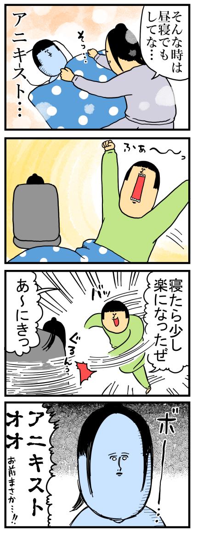 309-1