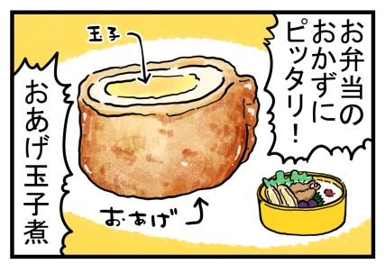 あーママレシピ3-1