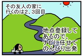anekichi(1)