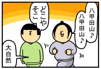 青森①-13