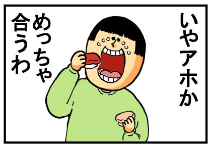 北海道1-9