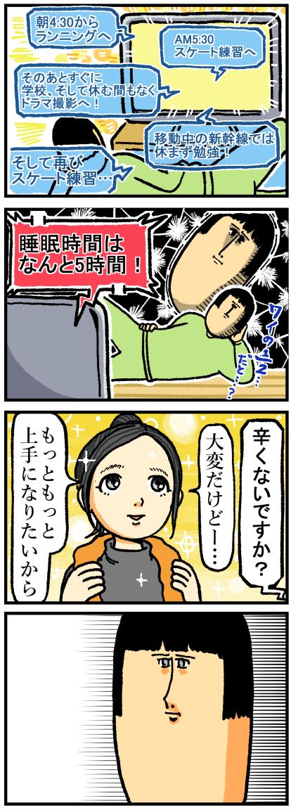 本田望結-1