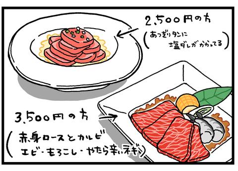 jojoen-1