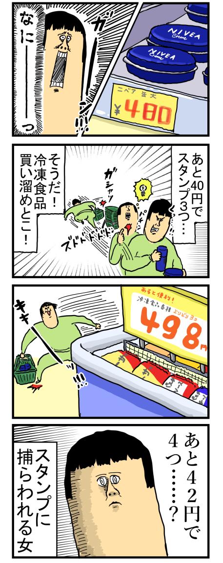 新184-2