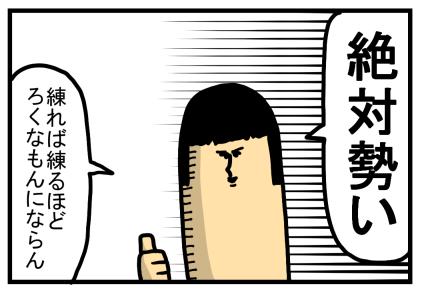 相談室4-8