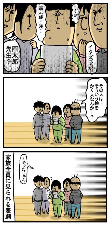 248-1