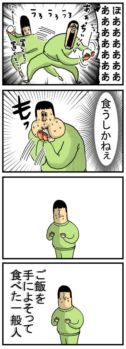 新147-2