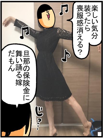 服レンタル1-13
