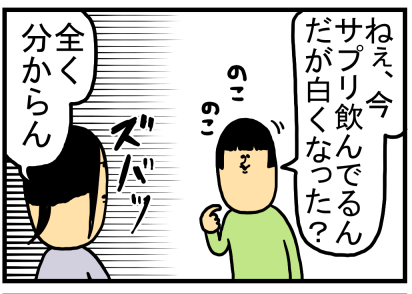 リプライセル12