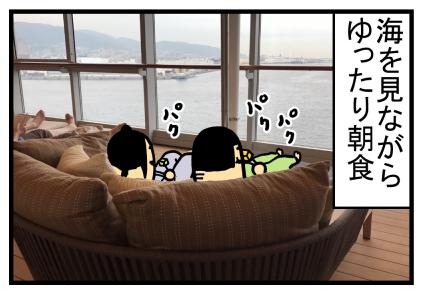 船の中④-7