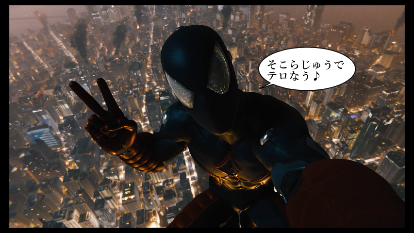 スパイダーマン画像2
