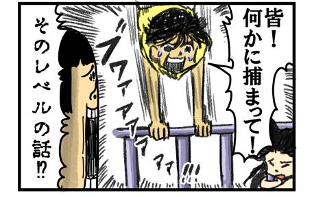 コナン紺青の拳24