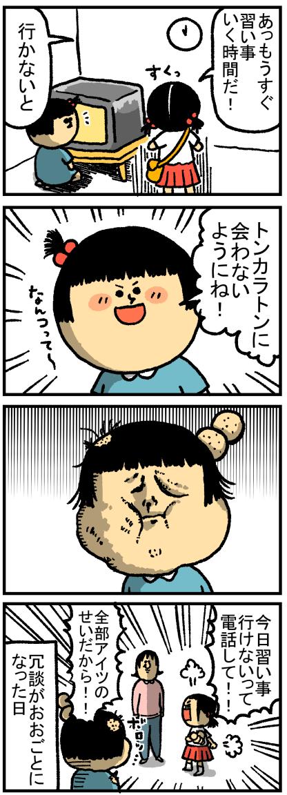 295-1 - コピー