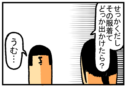服レンタル1-9