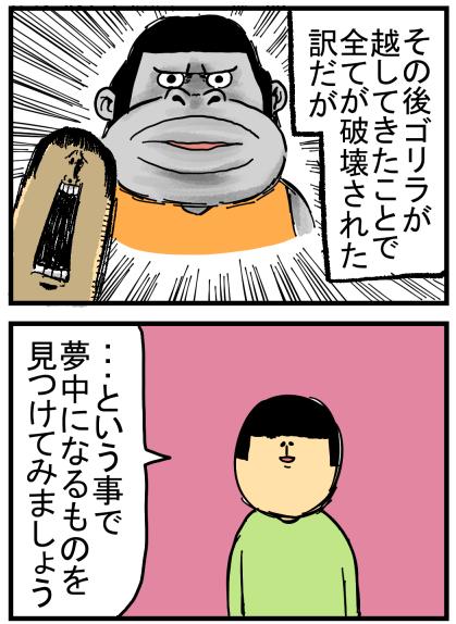 相談室1-(9)