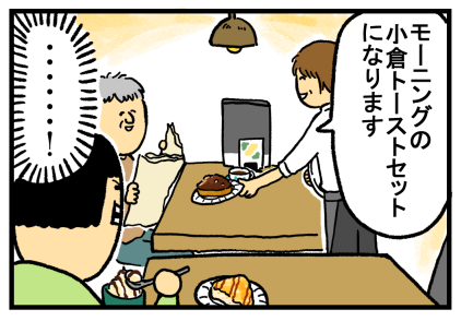 らんぷ-3