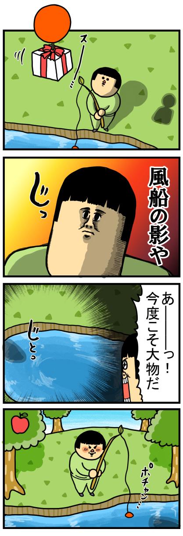 どうぶつの森4-2