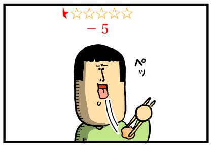 コンビニ1-19