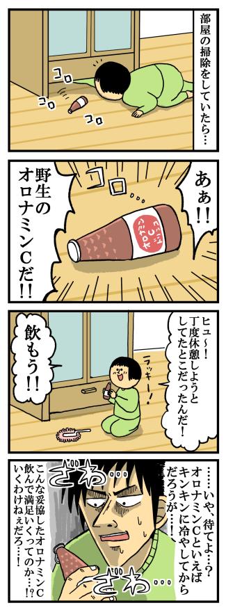 711-1
