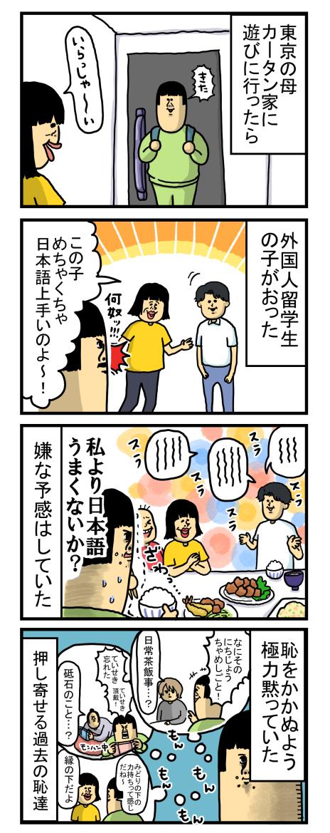 20190601-2