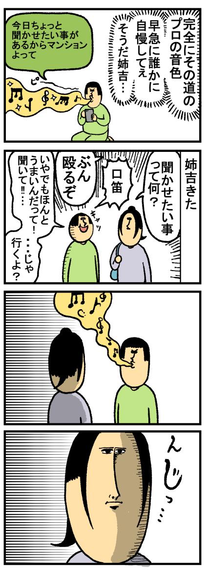 490-1