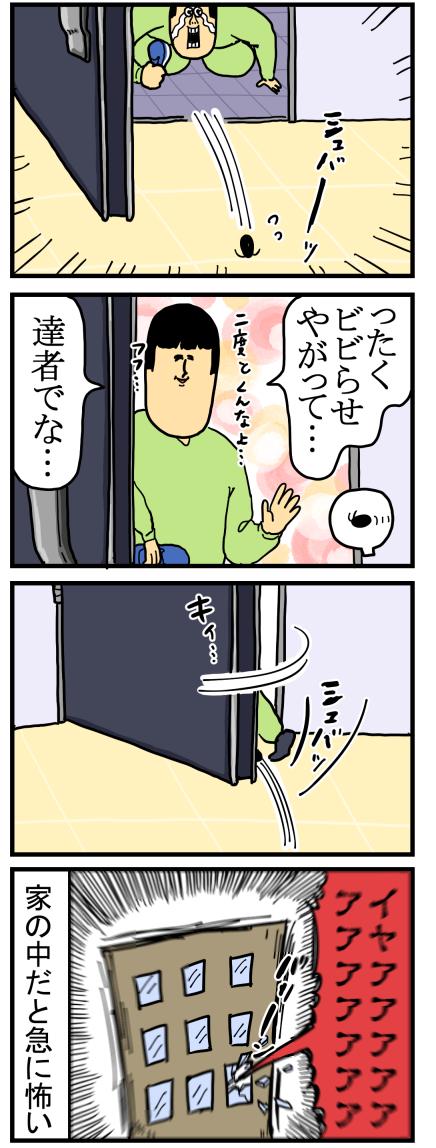 20190310(2)