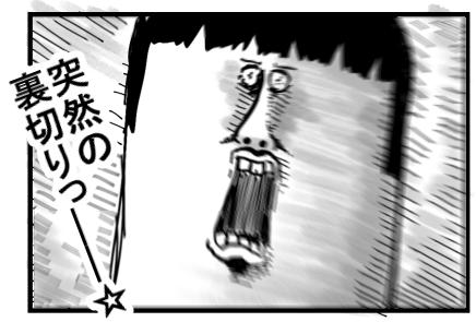 花晴れ26