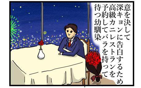 深キョン1-11