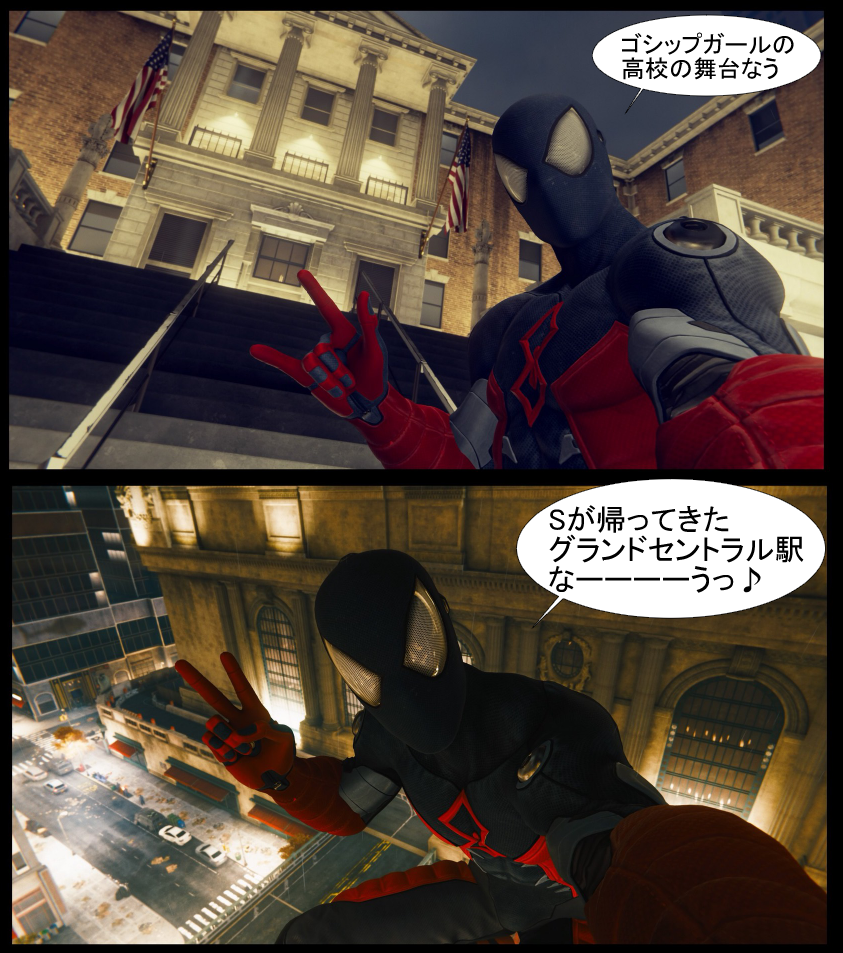 スパイダーマン画像6