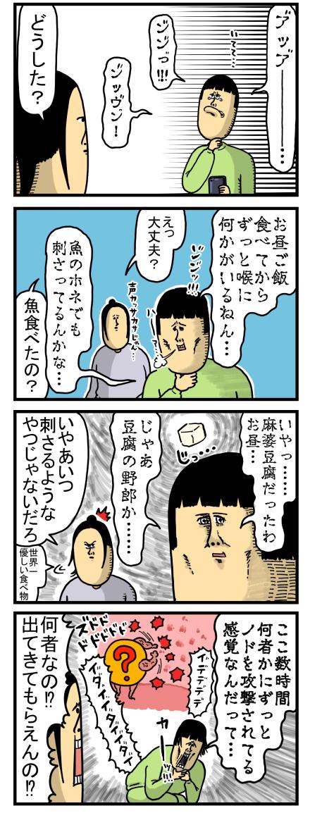 新236-1