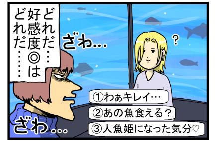ときメモ1-4
