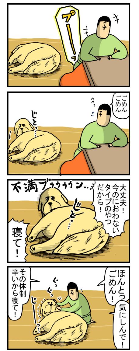 新216-1