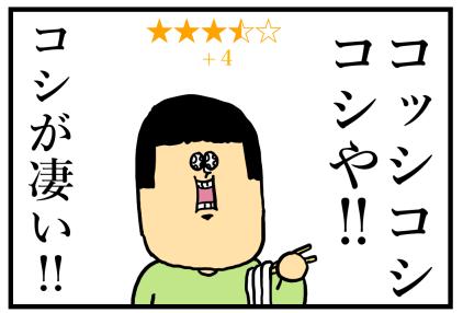 コンビニ1-16