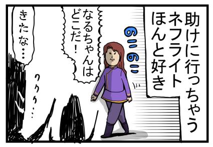 セーラームーンアニメ14