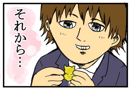 花晴れ5-18